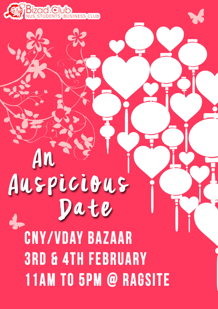 An Auspicious Date | A Chinese New Year and Valentines' Day Bazaar